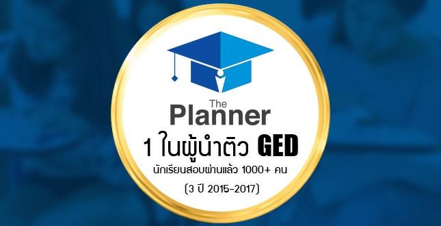 ged-11