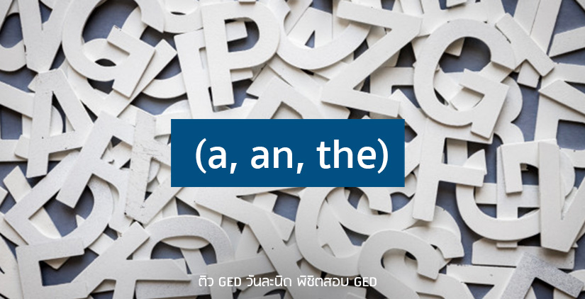 GED RLA : Articles (a, an, the)