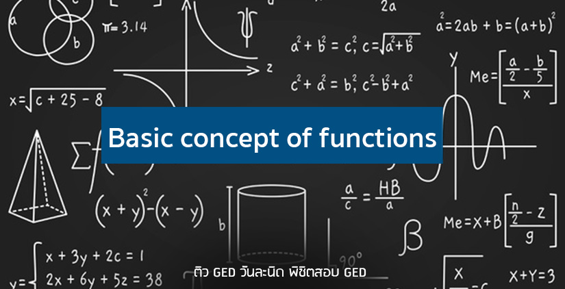 GED Math – Basic concept of functions
